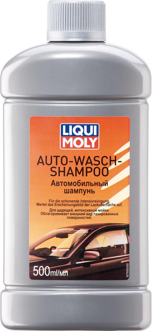Liqui Moly  Auto Wasch Shampoo - автомобильный шампунь без воска