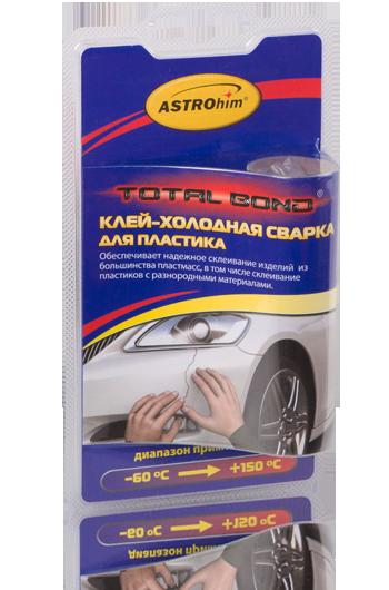 Астрохим АС-9321 Total Bond - Клей-холодная сварка для пластика (55мл)