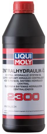 Liqui Moly Zentralhydraulik-Oil 2300 Минеральная гидравлическая жидкость  (арт. 3665)