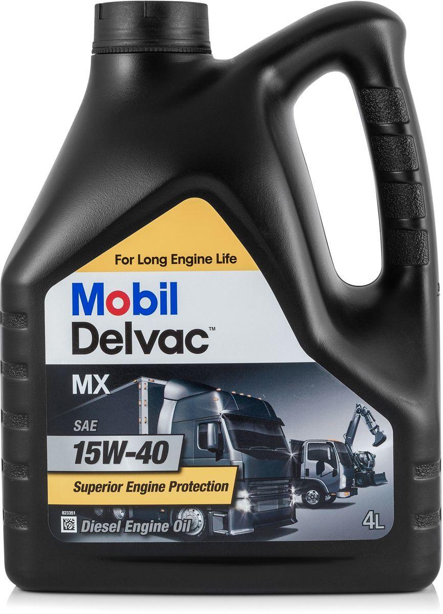 Mobil Delvac MX 15W-40 полусинтетическое грузовое моторное масло