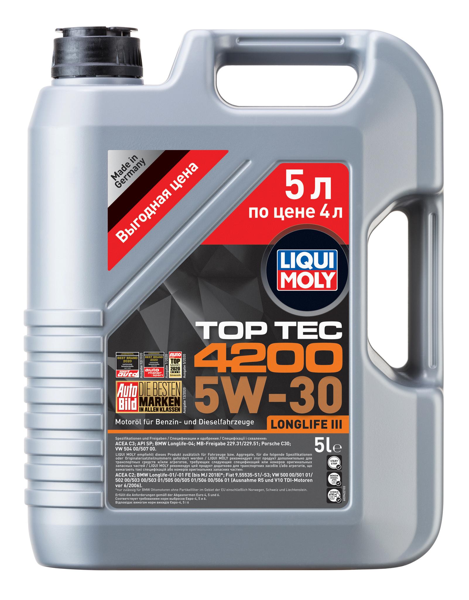 Liqui Moly Top Tec 4200 5W30  НС синтетическое моторное масло для Volkswagen, Audi (7661)