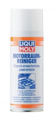 Liqui Moly Motorraum Reiniger Спрей-очиститель двигателя