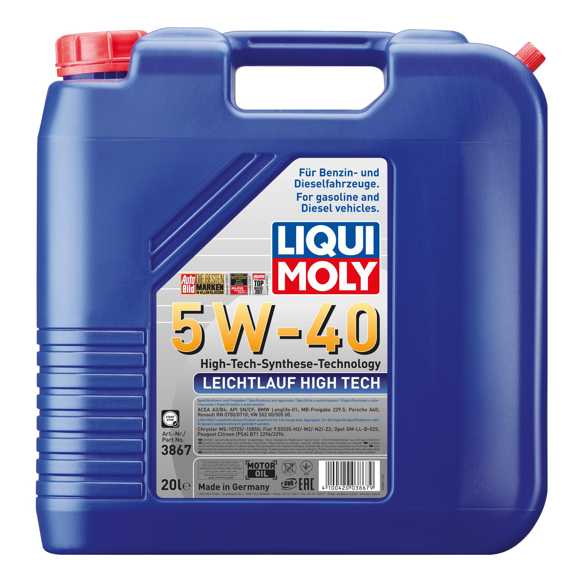 LiquiMoly Leichtlauf High Tech 5W40 HC-синтетическое моторное масло