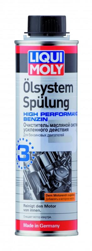 Liqui Moly Oilsystem High Performance Benzin Очиститель усиленного действия для бензиновый двигателей