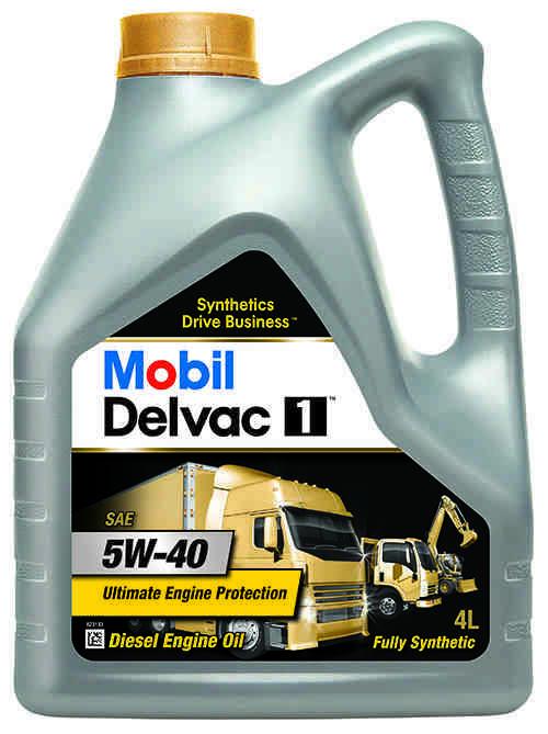 Mobil Delvac 5W40 синтетическое дизельное масло