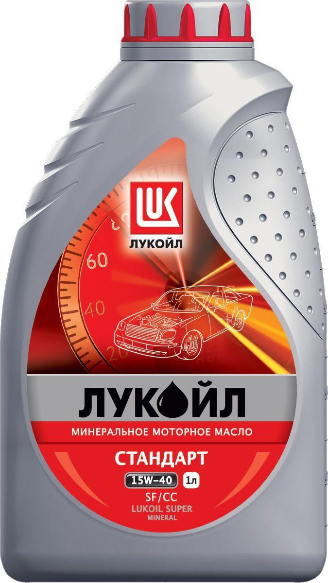 Лукойл Стандарт 15W40 SF/CC Минеральное моторное масло