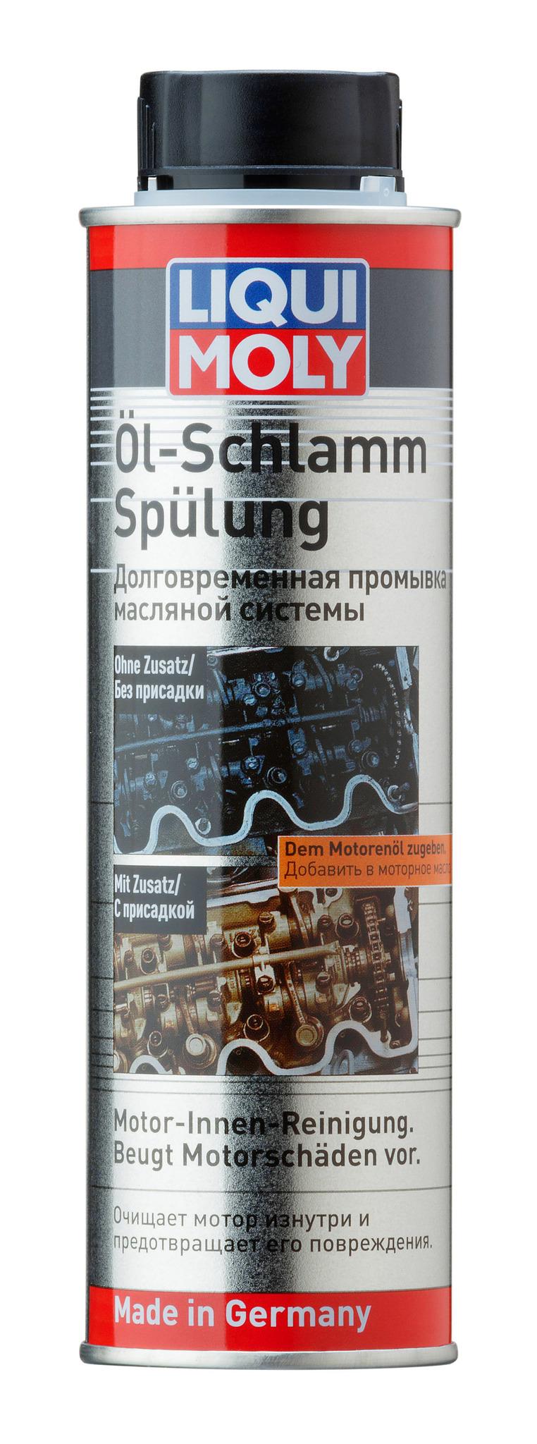 Liqui Moly Oil Schlamm Spulung  Долговременная промывка масляной системы