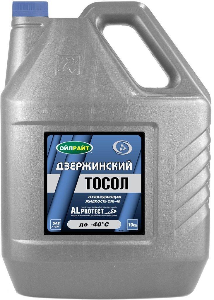 Тосол Дзержинский ОЖ-40 ТМ OILRIGHT синий (готовый)