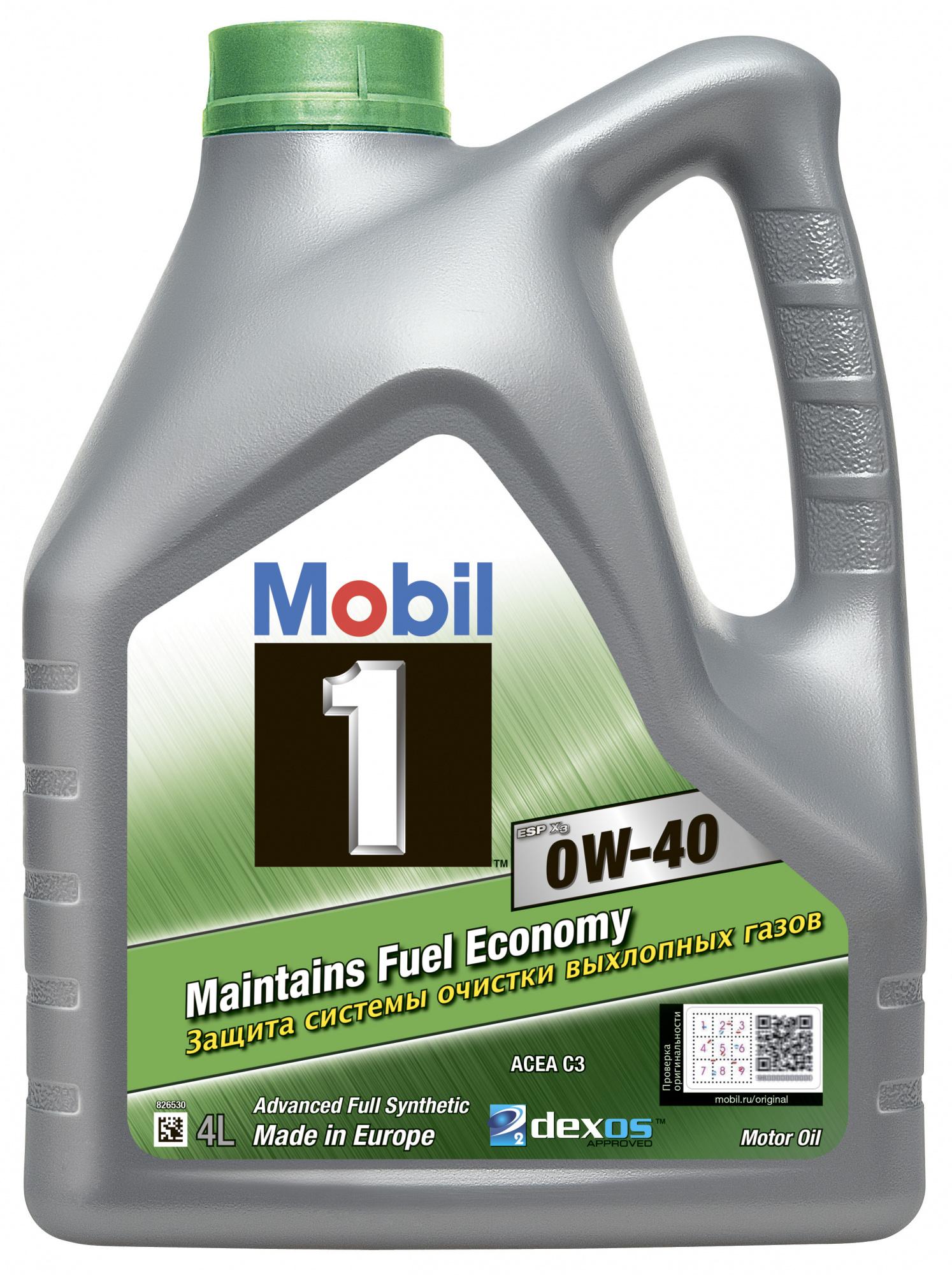 Mobil 1 ESP x3 0W40 Синтетическое моторное масло