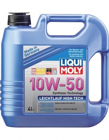 Liqui Moly Leichtlauf High Tech 10W-50  НС-синтетическое моторное масло