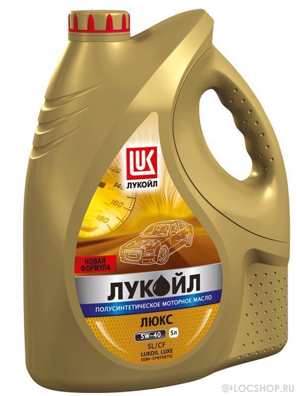 Лукойл Люкс 5W40 SL/CF Полусинтетическое моторное масло (5л)
