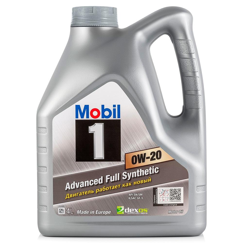 Mobil 1 0W20 Синтетическое моторное масло