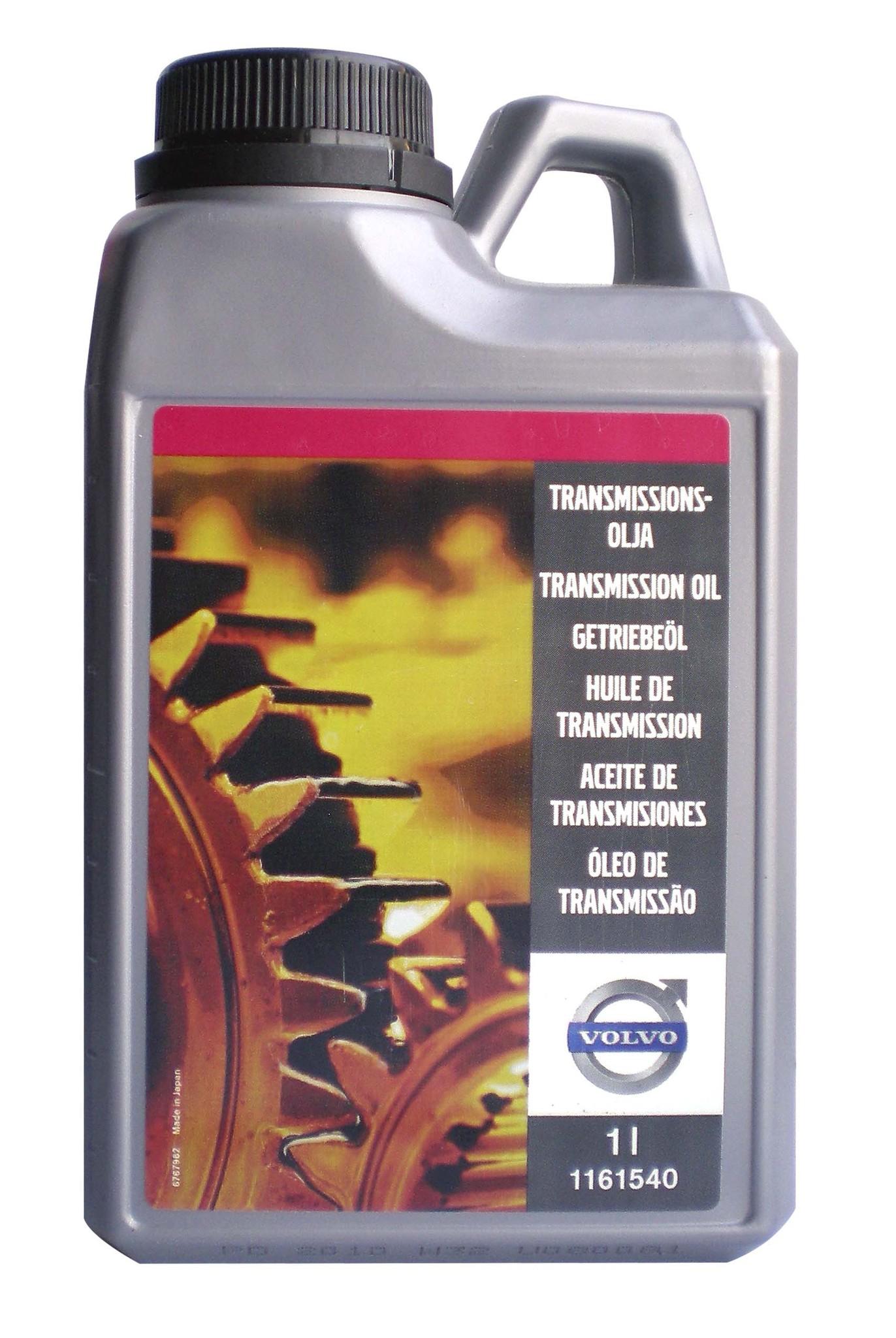 Трансмиссионное масло  VOLVO MTF (1161540)