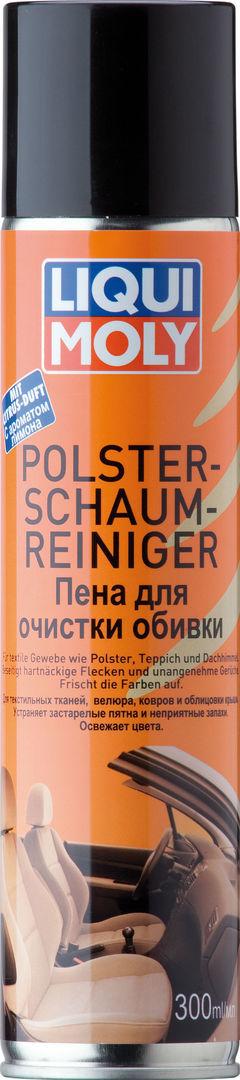 Liqui Moly Polster Schaum Reiniger Пена для очистки обивки