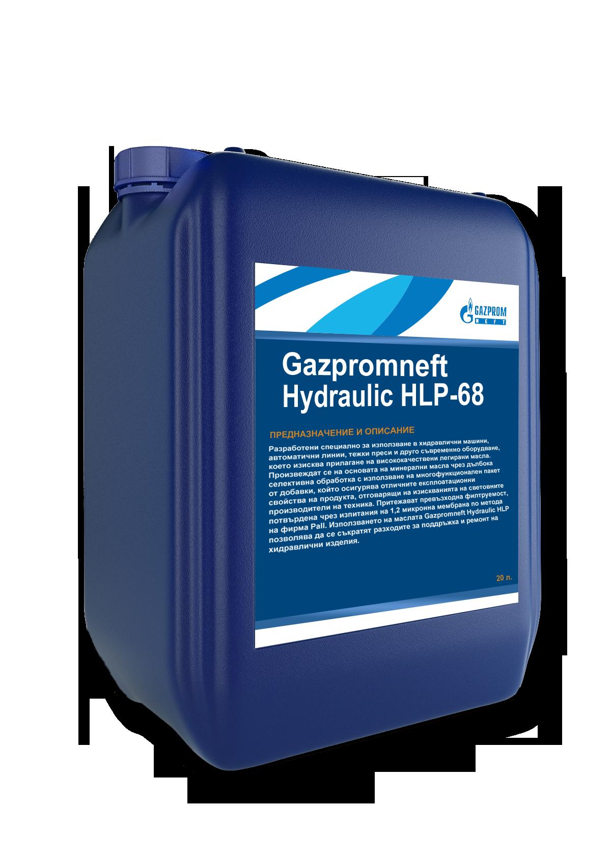 Газпромнефть HLP 68 - Гидравлическое индустриальное масло (20л)