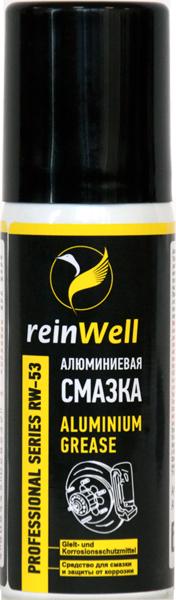 ReinWell Алюминиевая смазка