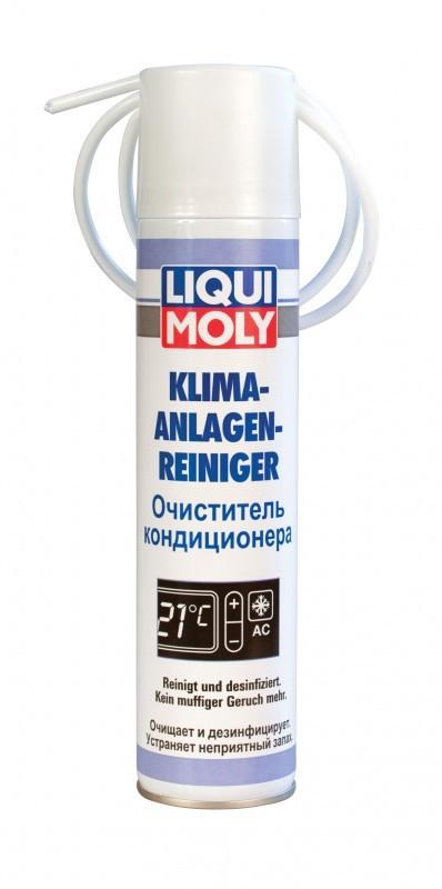 Набор для очистки и свежести автокондиционера 2+1 (-10%)