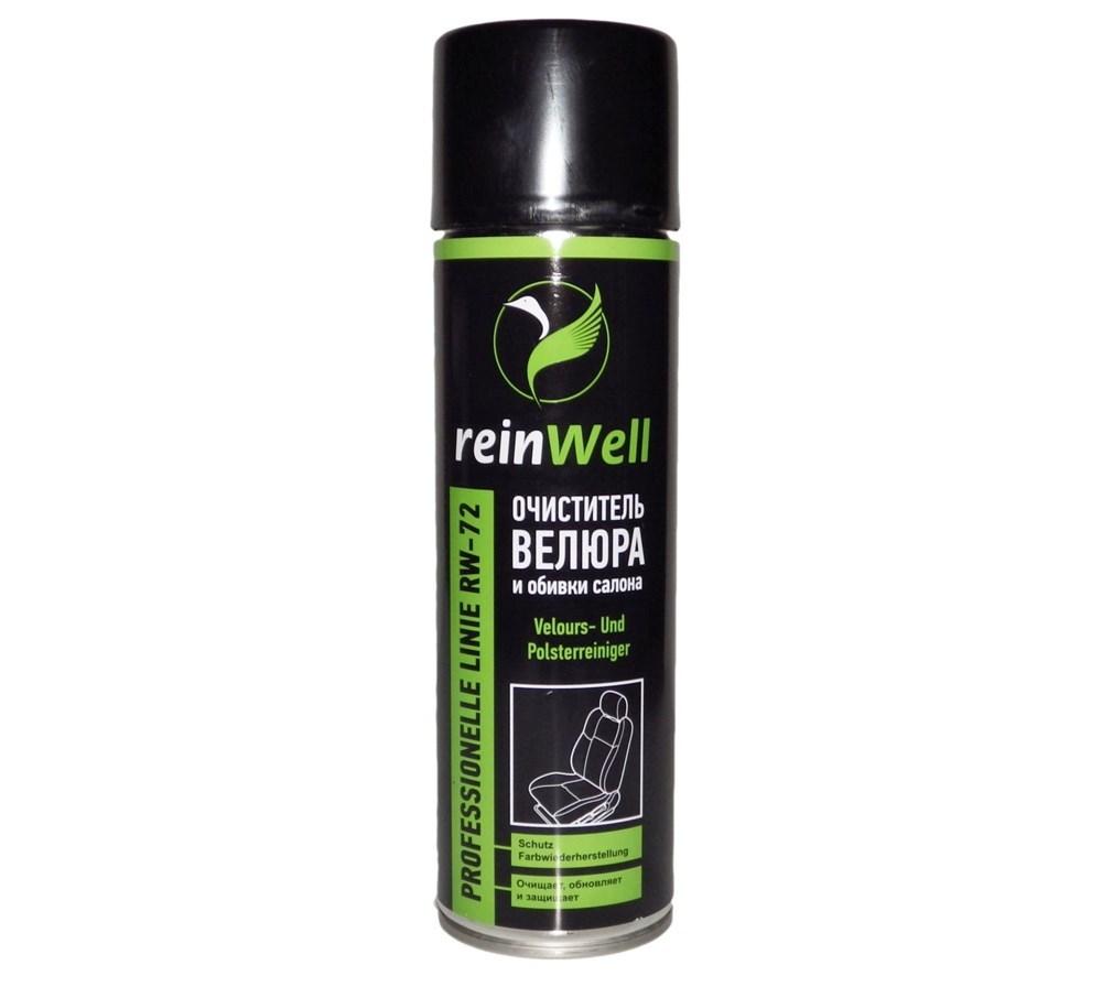 ReinWell RW-72 Очиститель велюра и обивки салона