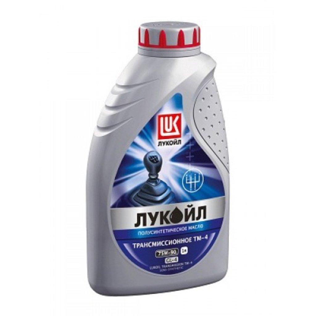 Лукойл 75W-90 ТМ-4- Трансмиссионное масло для МКПП