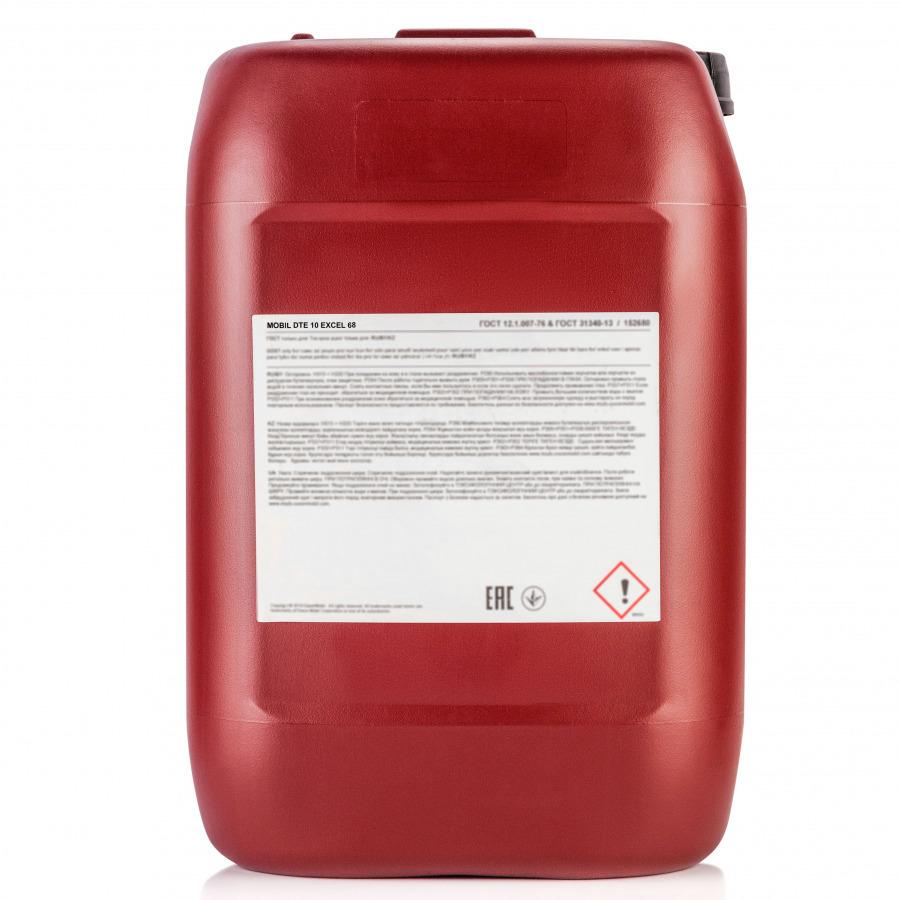 Mobil DTE 10 excel 68 Масло для гидравлических систем