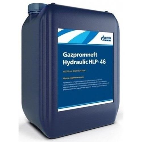 Gazpromneft Hydraulic HLP46 Гидравлическое индустриальное масло