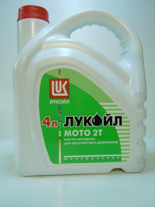 Лукойл Мото 2T - Моторное масло для мототехники