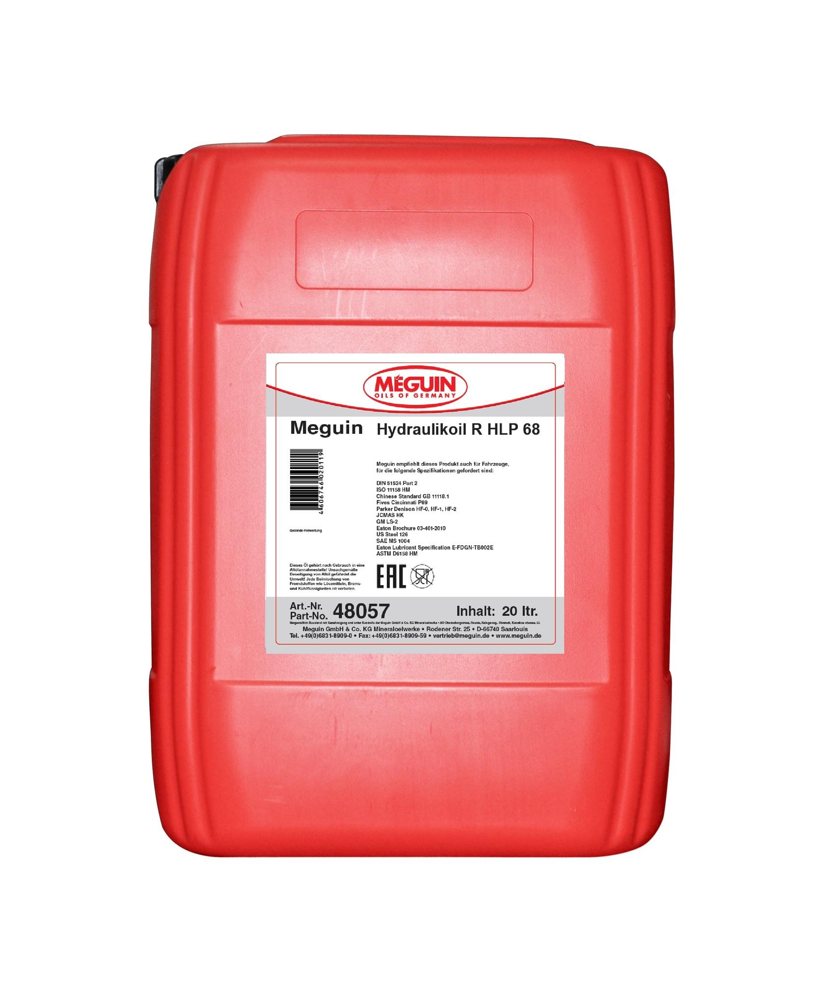 Meguin Hydraulikoil R HLP 68 Минеральное гидравлическое масло