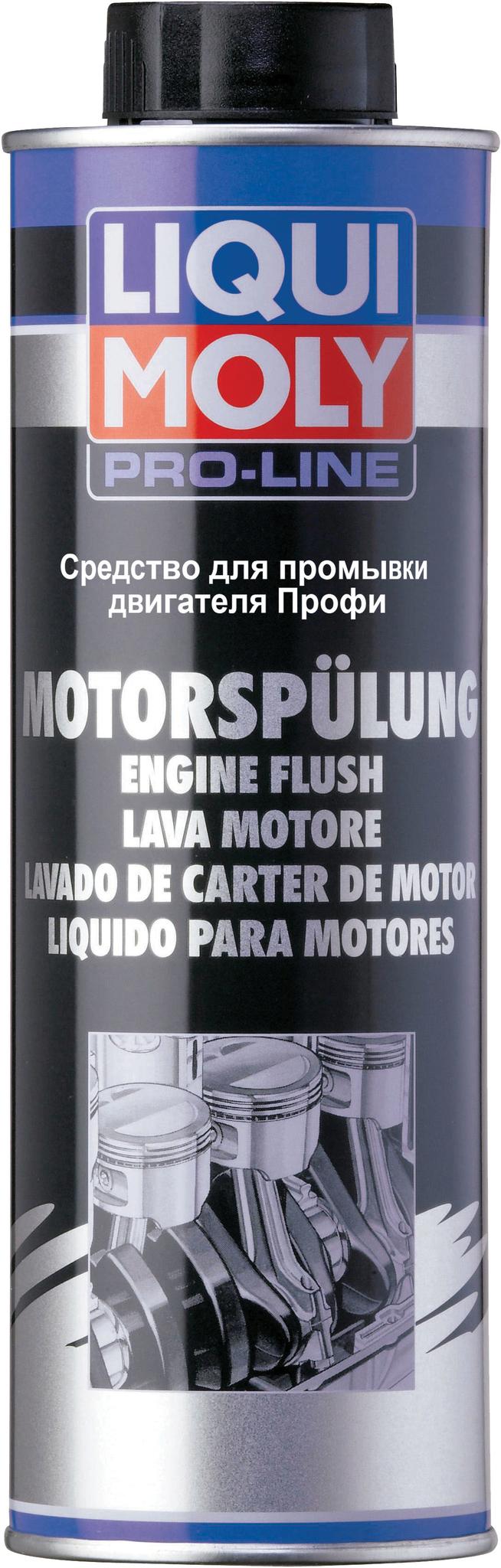 Liqui Moly Pro-Line Motorspulung Профессиональное средство для промывки двигателя