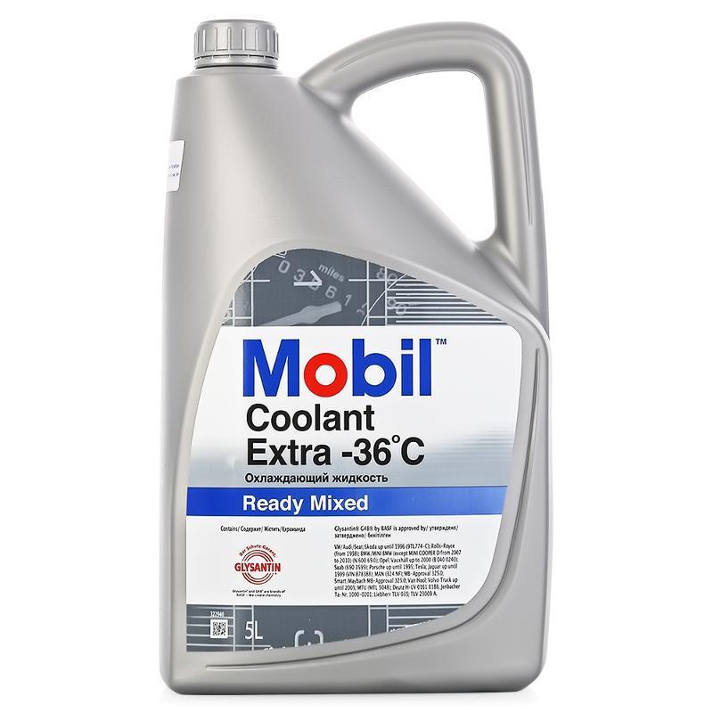 Mobil Coolant Extra -36С  Готовый антифриз (сине-зеленый)