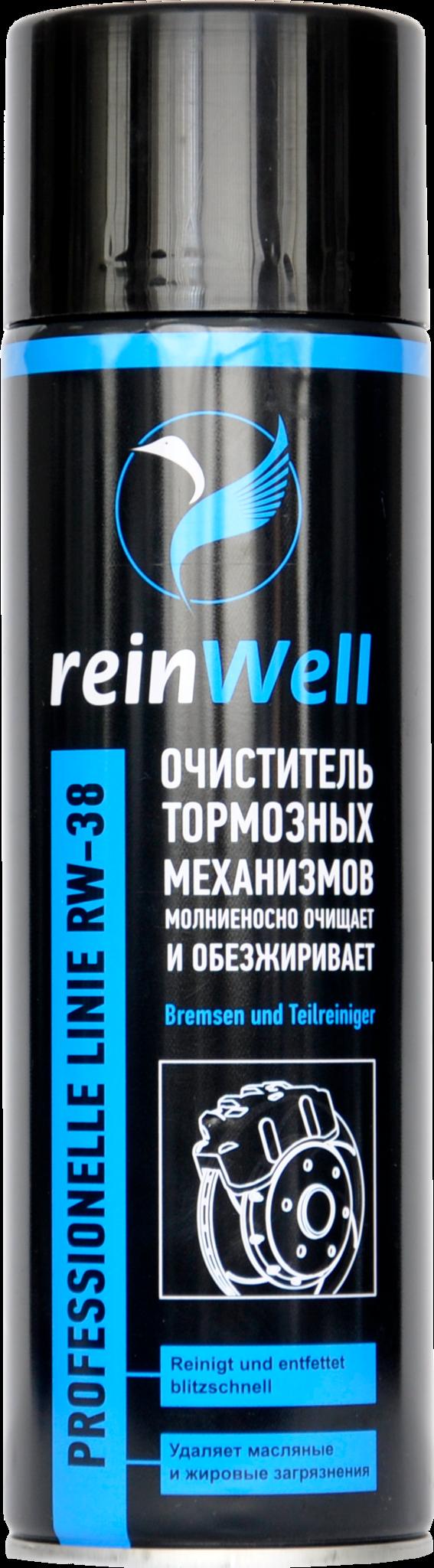 Очиститель тормозных механизмов ReinWell (0.5л)