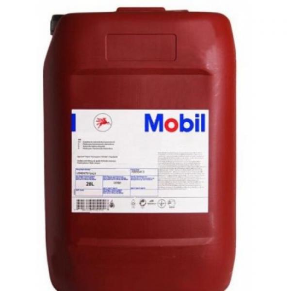 Mobil Mobilube HD 75W90 Синтетическое масло для трансмиссий GL5