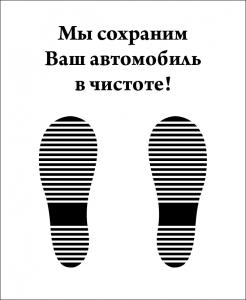 Papierschutzmatten - Бумажные защитные коврики ч/б без логотипа (1х100)