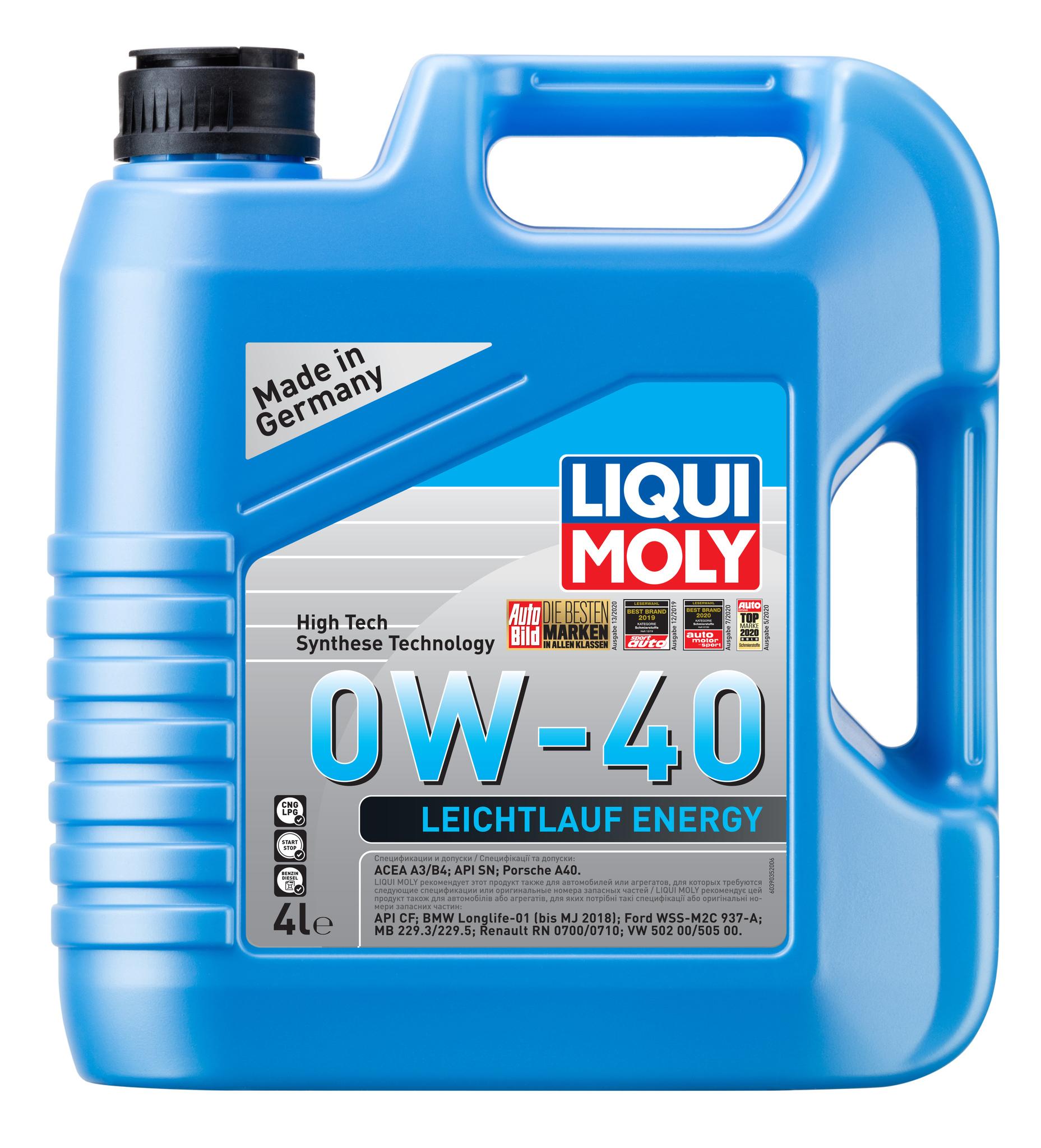 Liqui Moly Leiсhtlauf Energy 0W40 НС-синтетическое моторное масло