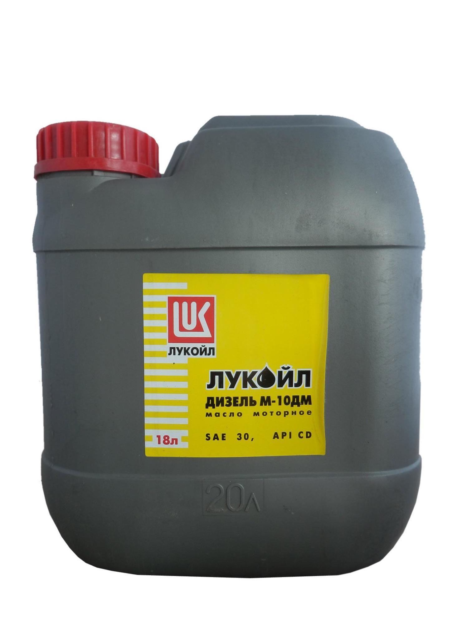 Лукойл М-10ДМ SAE30 Дизельное минеральное моторное масло