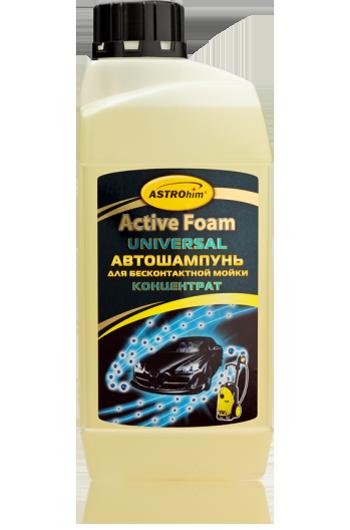 Астрохим АС-330 Active Foam UNIVERSAL  - Автошампунь-концентрат  для бесконтактной мойки (1л)