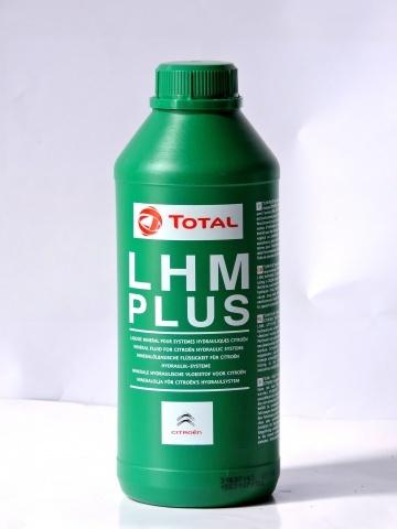 Total LHM Plus Минеральное гидравлическое масло