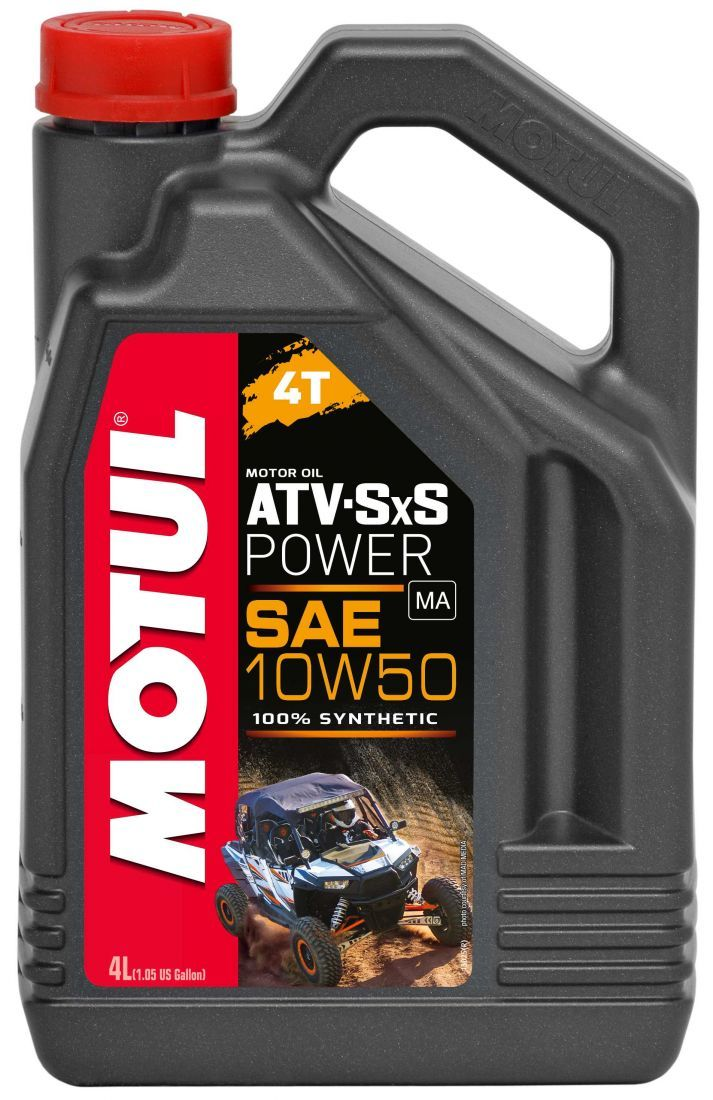 Motul ATV SXS POWER 4T 10W50 Синтетическое масло для мототехники