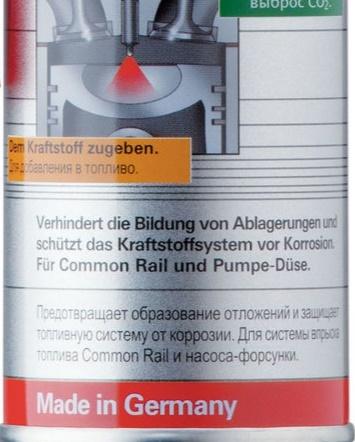 Liqui Moly Systempflege Diesel Присадка для защиты дизельной топливной системы