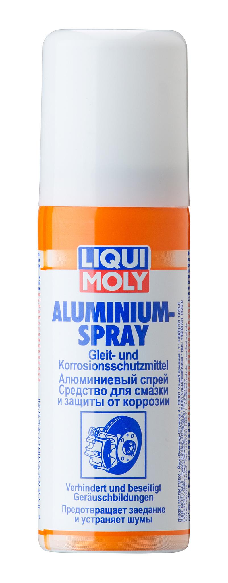Liqui Moly Aluminium Spray Алюминиевый спрей
