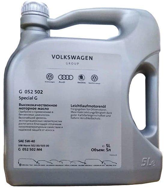VAG Special G 5W40 Синтетическое моторное масло (G R52502M4)