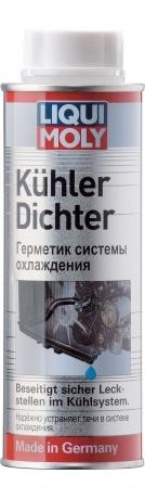 Liqui Moly Kuhlerdichter — Герметик системы охлаждения