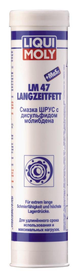 Liqui Moly LM 47 Langzeitfett + MoS2 (0.400кг) - Смазка ШРУС с дисульфидом молибдена