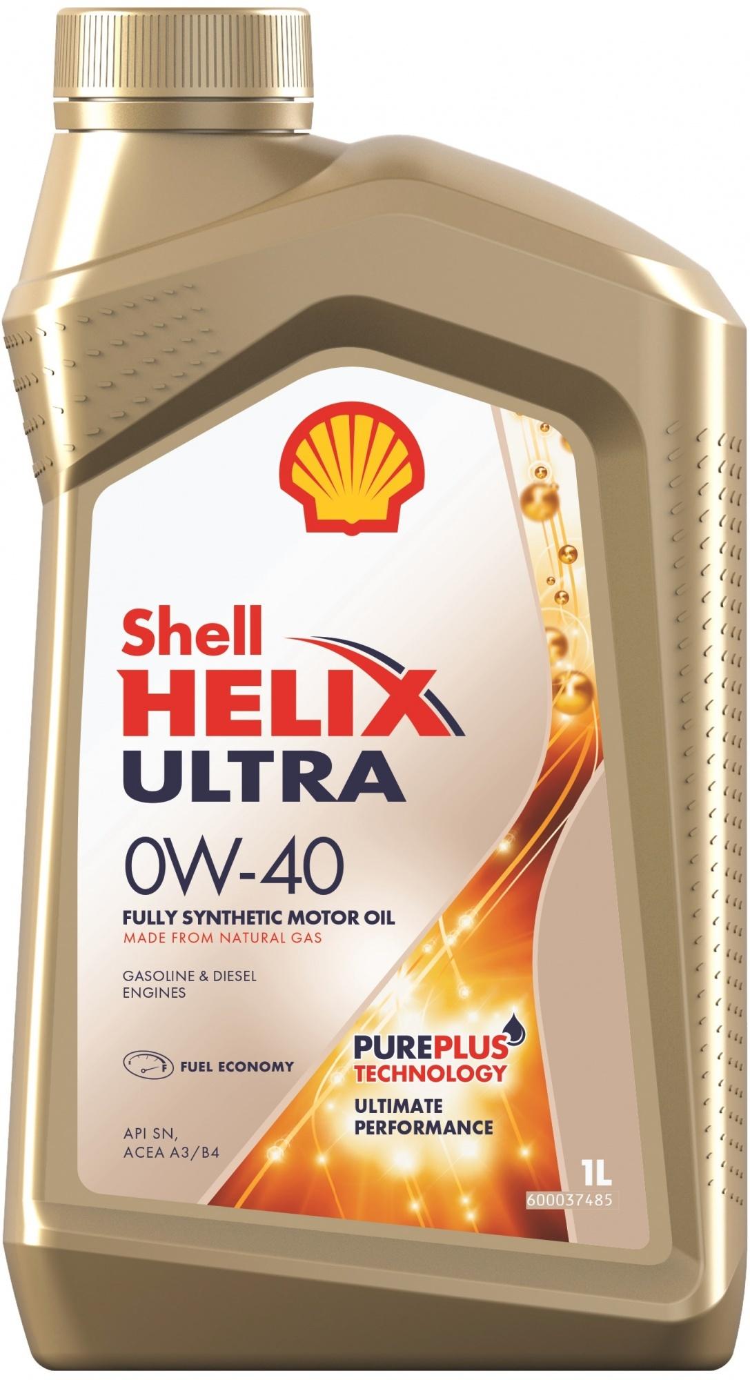 Shell Helix Ultra 0W40 Синтетическое моторное масло