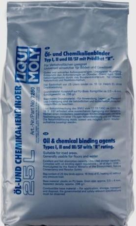 Liqui Moly Oilbinder pur-granulat - Гранулят
