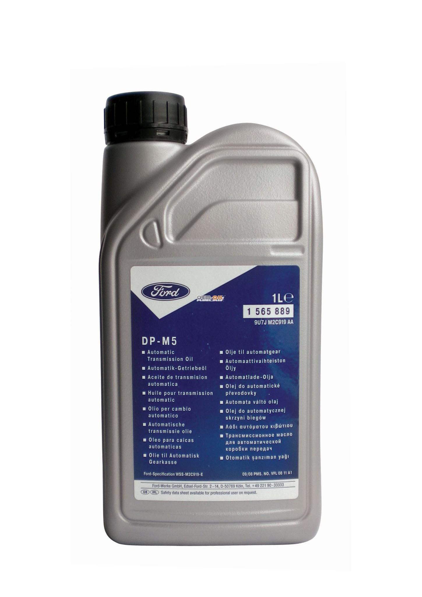 FORD AutoMatic Transmission Oil DP-M5 - Трансмиссионное масло для АКПП и ГУР автомобилей Ford