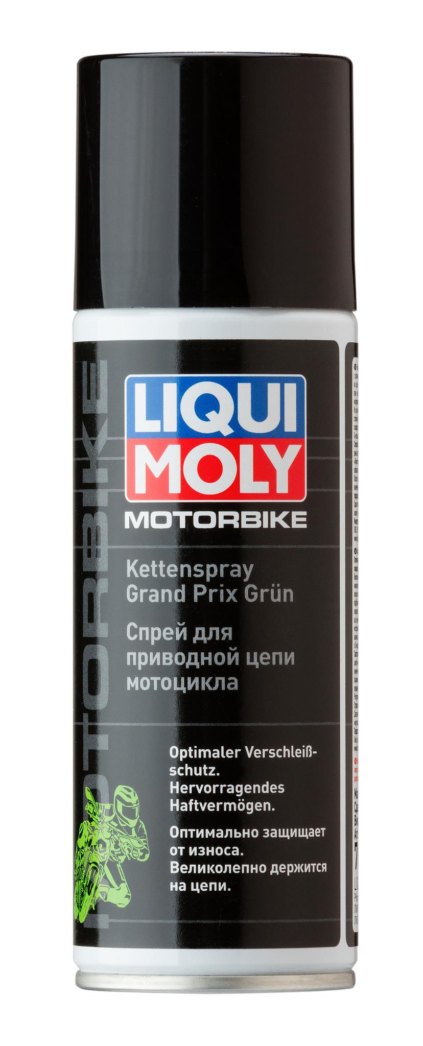 Liqui Moly Motorrad Kettenspray Grand Prix Grun Спрей для приводной цепи мотоцикла (зеленый)