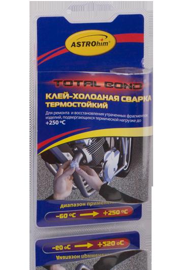 Астрохим АС-9315 Total Bond - Клей-холодная сварка термостойкий (55мл)
