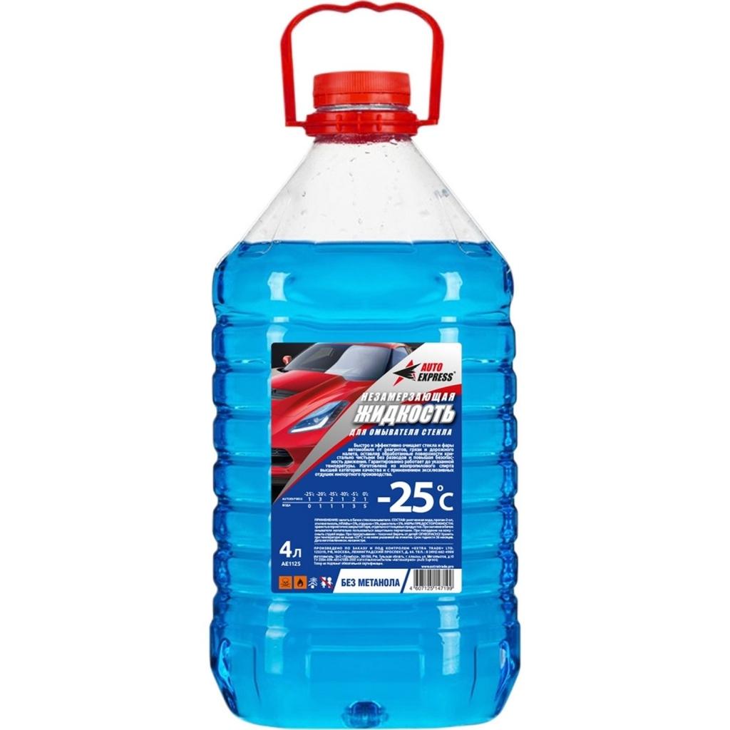 Auto Express  (-25С) Незамерзающая жидкость